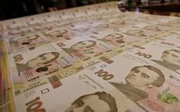 НБУ ввел в обиход новую 100-гривневую купюру