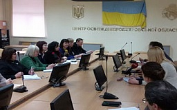 Британский совет в Украине будет заниматься повышением уровня квалификации преподавателей Криворожского пединститута