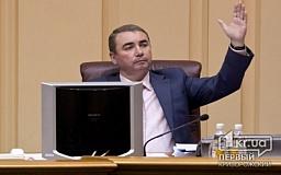 Секретарь городского совета Кривого Рога Сергей Маляренко проведет прием граждан