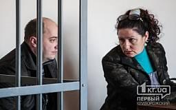 В Кривом Роге судят заммэра города: Заседание по делу Светличного вновь перенесено