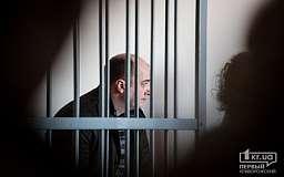 В Кривом Роге судят заммэра города за закрытыми дверями