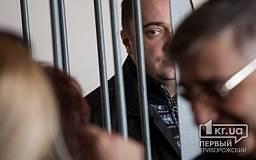«Да здравствует криворожский суд»: Заседание по делу Светличного вновь перенесли, судить заммэра будут за закрытой дверью