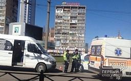 В маршрутном такси Кривого Рога женщина получила травму головы