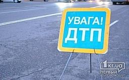 В Кривом Роге водитель Москвича въехал в автобус с пассажирами