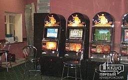 В Жовтневом районе Кривого Рога прикрыли еще один зал игровых автоматов