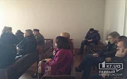 В Кривом Роге началось четвертое заседание по делу заммэра