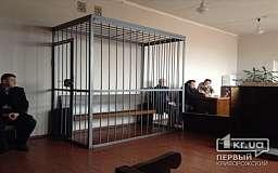 По решению суда Александр Светличный будет содержаться под стражей