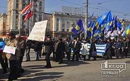В Днепропетровске состоялся областной марш «Социальной справедливости»