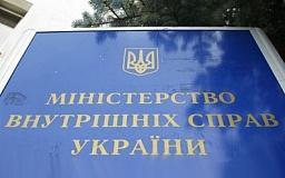 Помощник министра внутренних дел проведет прием граждан в Кривом Роге