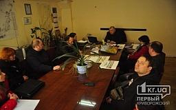 Криворожские активисты пришли к директору КП «Городской троллейбус» и дали неделю на выполнение своих требований