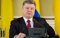 Порошенко установил 8 мая Днем памяти и примирения
