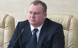 Кабмин одобрил назначение губернатора Днепропетровской области