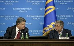 Ми нікуди не йдемо, ми й далі будемо берегти нашу Дніпропетровську область, - Коломойський