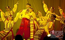 В Дзержинском районе Кривого Рога состоялся фестиваль народного творчества «Весна Руданы»