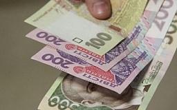 В Днепропетровской области уменьшились зарплаты