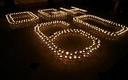 Криворожане присоединятся к акции Час Земли