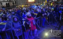В Днепропетровске прошел масштабный митинг за единую Украину. Криворожане присоединились к акции
