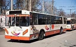В Кривом Роге сохранится стоимость проезда в электротранспорте
