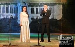 В Кривом Роге состоялся районный Гала-концерт «Весна Руданы»
