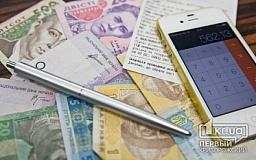 В Украине могут ввести пеню по коммунальным платежам