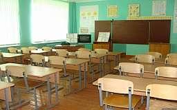 В Кривом Роге из-за «дыры в бюджете» реорганизуют 4 школы