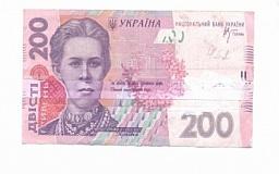 На Днепропетровщину хлынули фальшивки, склеенные из сувенирных денег