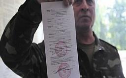 Мобилизация в Днепропетровской области: тысячи уклонистов и сотни уголовных дел