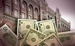 Через реструктуризацію кредитів в іноземній валюті банківська система втратить близько 100 млрд грн, - НБУ