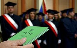 Бесплатное образование в Польше доступно