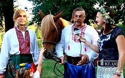 В Кривом Роге прошло празднование волшебного Ивана Купала (СЮЖЕТ)