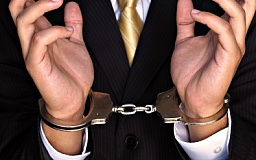 Милиция задержала мужчину который инсценировал собственную смерть для получения страховки в 10 млн гривен