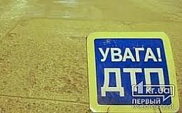 ГАИ просит отозваться свидетелей ДТП на трассе «Днепропетровск-Кривой Рог»