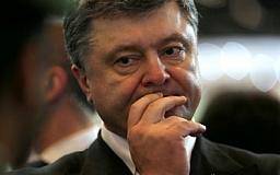 В Украине вырос уровень террористической угрозы, - Порошенко