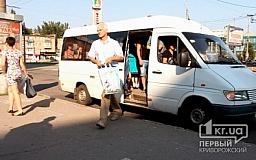 Криворожские маршрутные такси: комфорт и обусловленность нового тарифа (СЮЖЕТ)