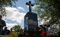 На месте гибели Кузьмы Скрябина установили памятник (СЮЖЕТ)