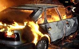 В Кривом Роге сожгли автомобиль активиста местного Автомайдана