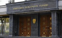 Генпрокуратура ищет таланты: Ведомство проводит конкурс на занятие руководящих должностей