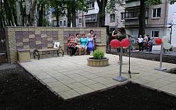 Северный ГОК открыл в Терновском районе новые места отдыха