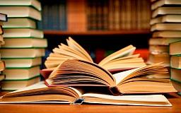 Рада выделила 131 млн гривен на приобретение школьных учебников