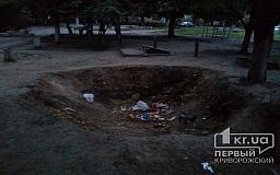 «Свидетели событий»: В Кривом Роге массово выкапывают погреба и оставляют огромные ямы