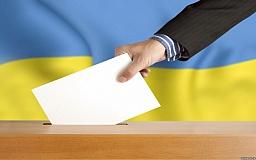 Європейські спостерігачі контролюватимуть хід виборів на Дніпропетровщині