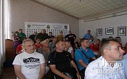 О возрождении большого футбола: В Кривом Роге прошла встреча тренеров, фанатов ФК «Кривбасс» и властей