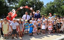 Ингулецкий ГОК открыл детский спортивно-игровой комплекс «Непоседы»