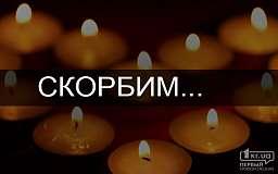 На Днепропетровщине семья погибшего бойца АТО получила награду