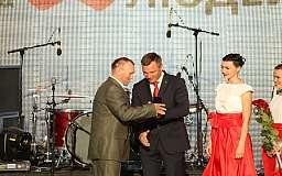Шесть сотрудников криворожских ГОКов награждены «Золотой звездой Метинвеста»