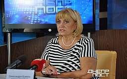 Прес-конференція народного депутата України від фракції ВО «Батьківщина» Олександри Кужель