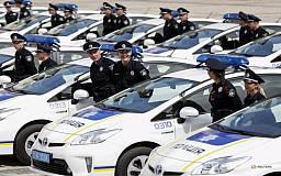 В Днепропетровске начался набор в новую полицию (АНКЕТА)