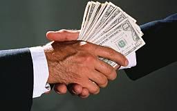 Днепропетровская ОГА призвала СБУ, прокуратуру и МВД усилить борьбу с коррупцией