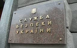 СБУ Днепропетровщины задержала бывшего пограничника который был командиром роты террористической группировки «Восток»