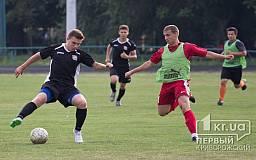 В Кривом Роге выпускники школы «Кривбасс-84» сыграли со сборной города